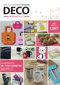 deco-catalog2017